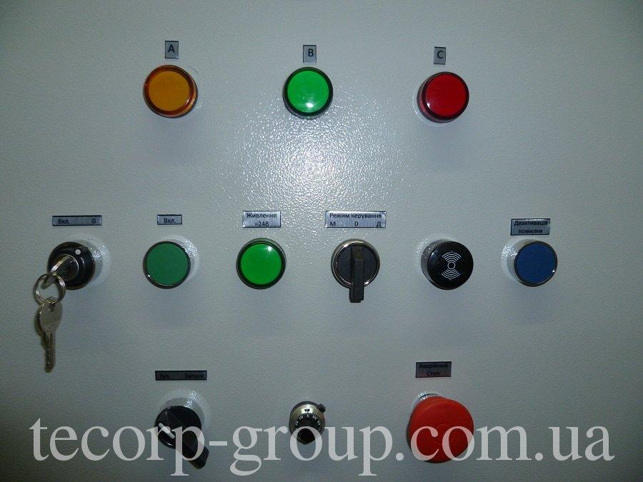 upravlenie ventiljatorom_3